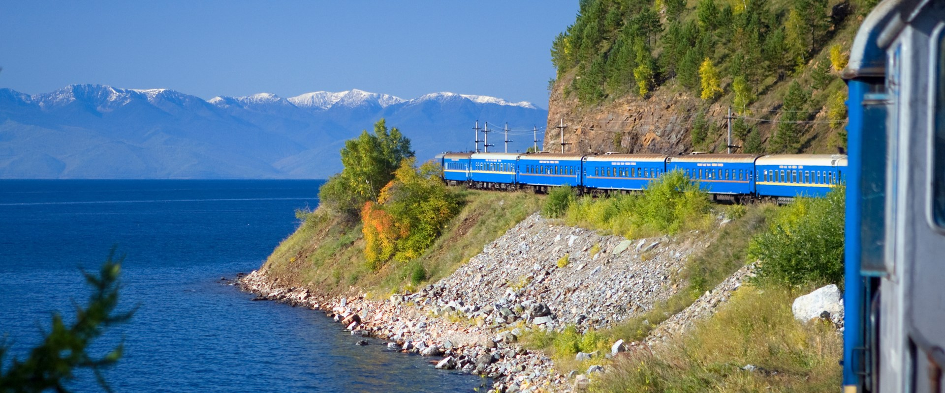 CRUISE   RAIL  A WHOLE NEW WAY TO TRAVEL WITH UNIWORLD